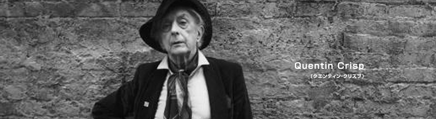 Quentin Crisp(クエンティン・クリスプ)