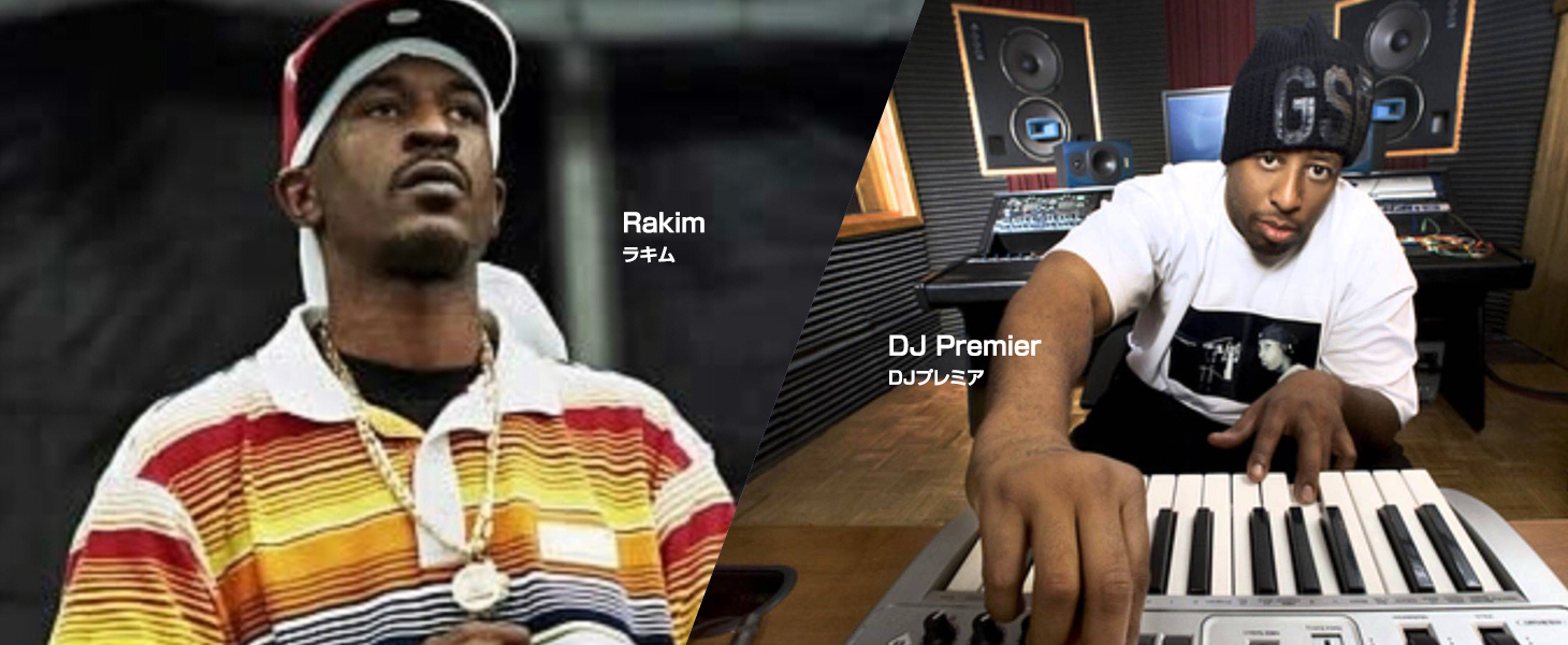 Rakim with DJ Premier