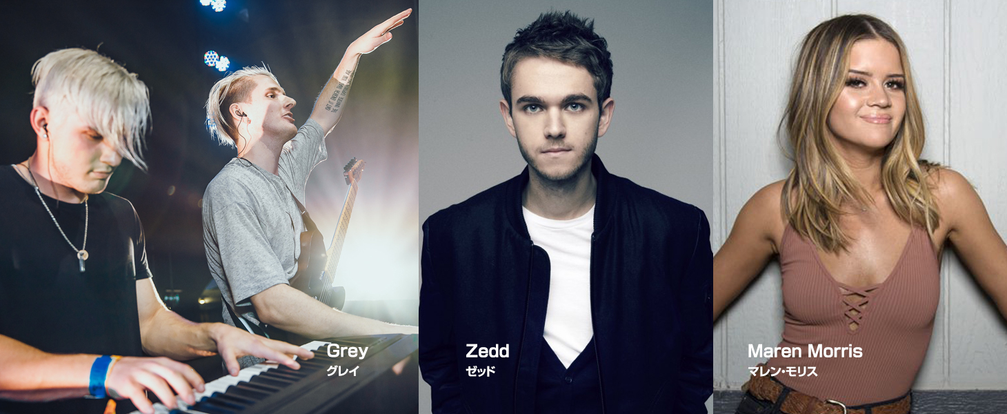 The Middle : Zedd, Maren Morris and Grey
