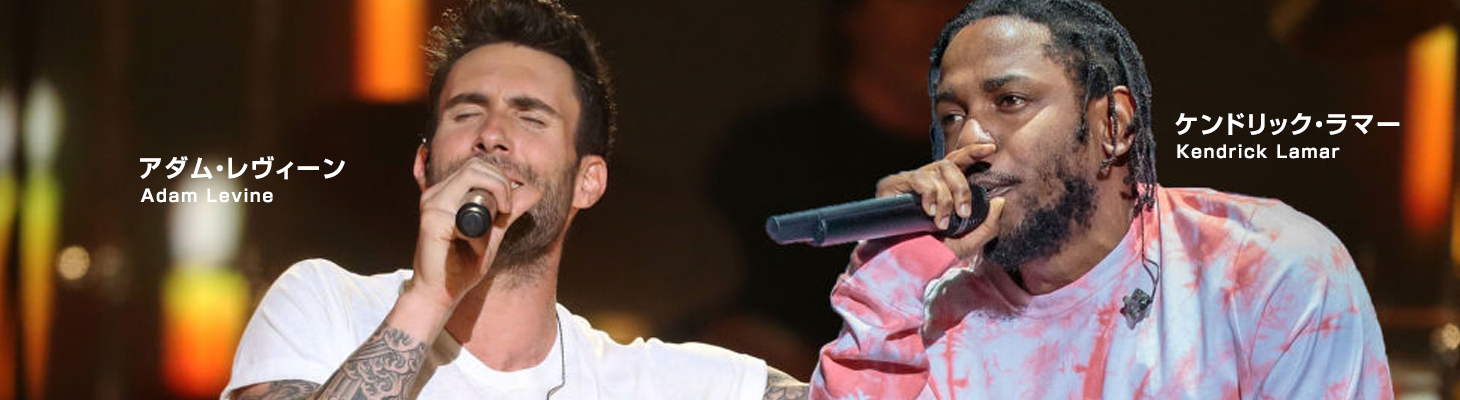 Adam Levine and Kendrick Lamar