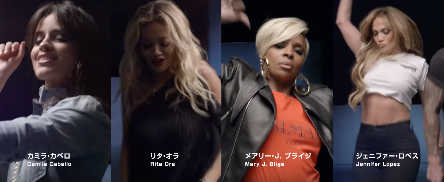 Girls Like You : Camila Cabello, Rita Ora, Mary J. Blige, Jennifer Lopez