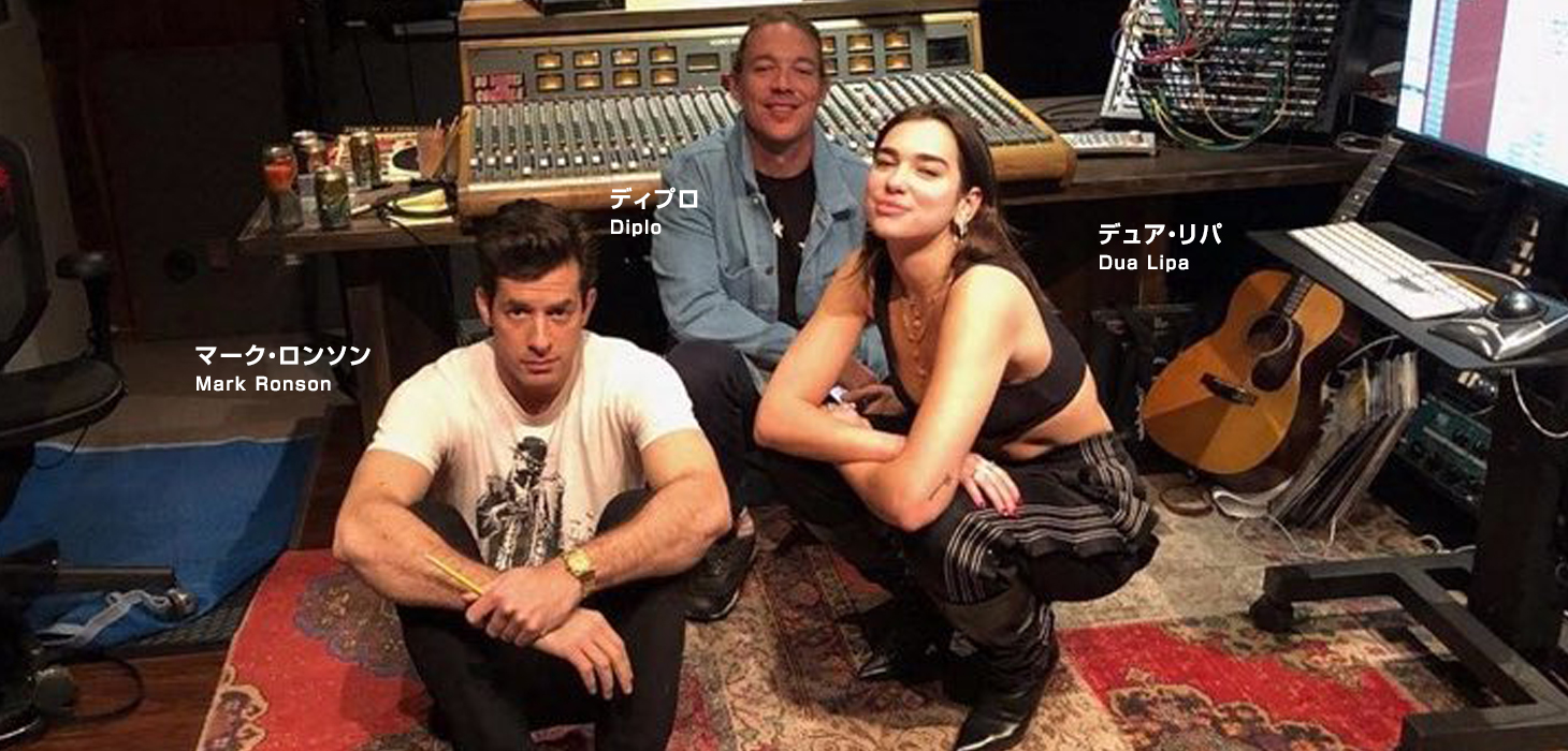 Mark Ronson, Diplo and Dua Lipa