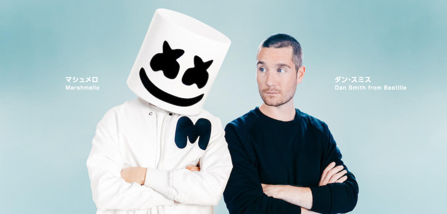 Marshmello and Bastille