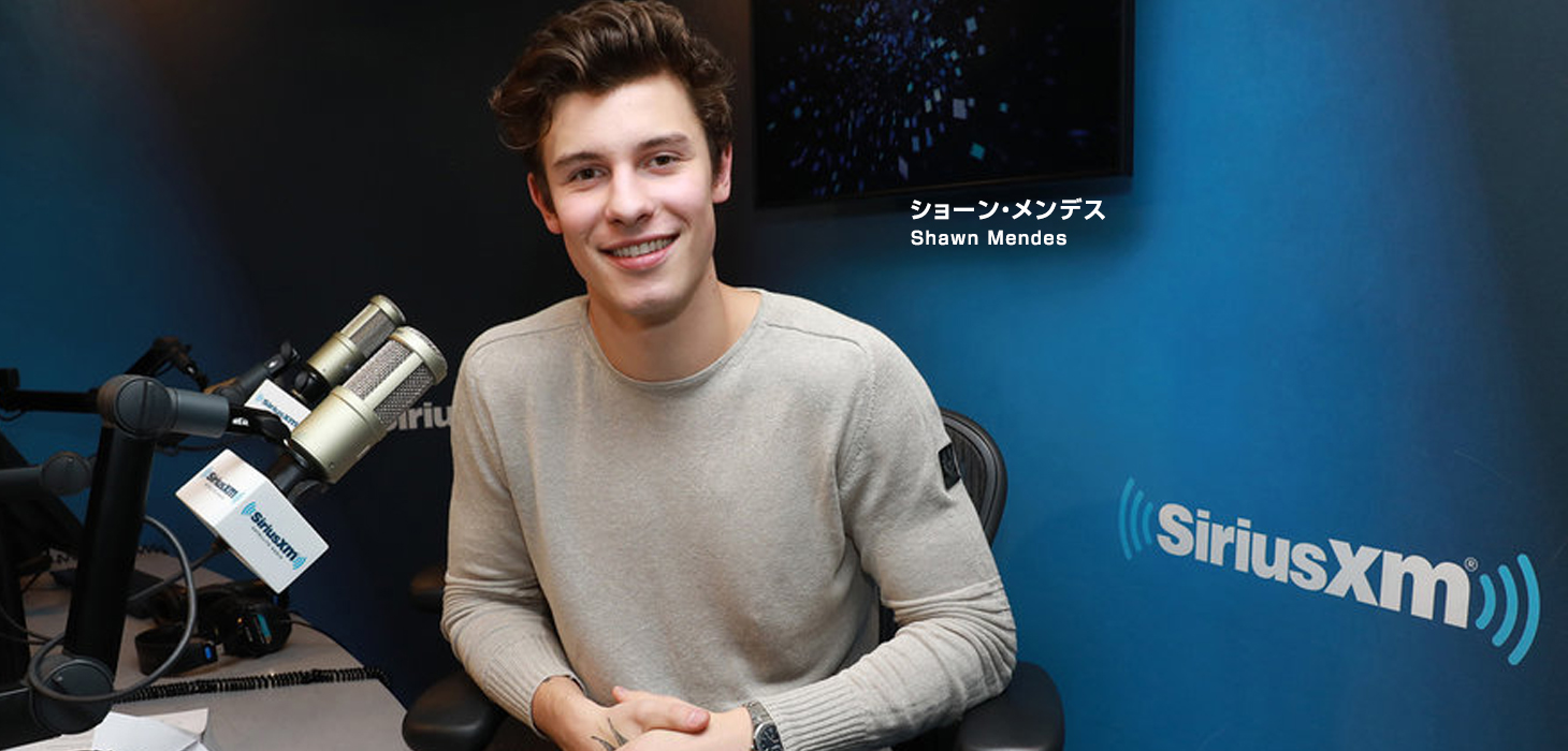 Shawn Mendes(ショーン・メンデス)