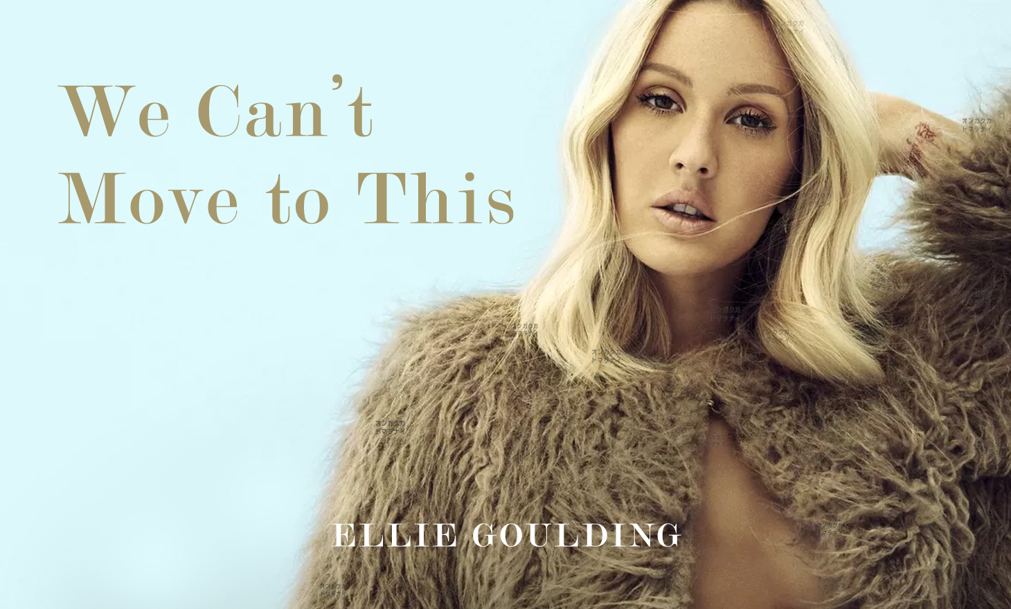 Ellie Goulding : We Can't Move to This
