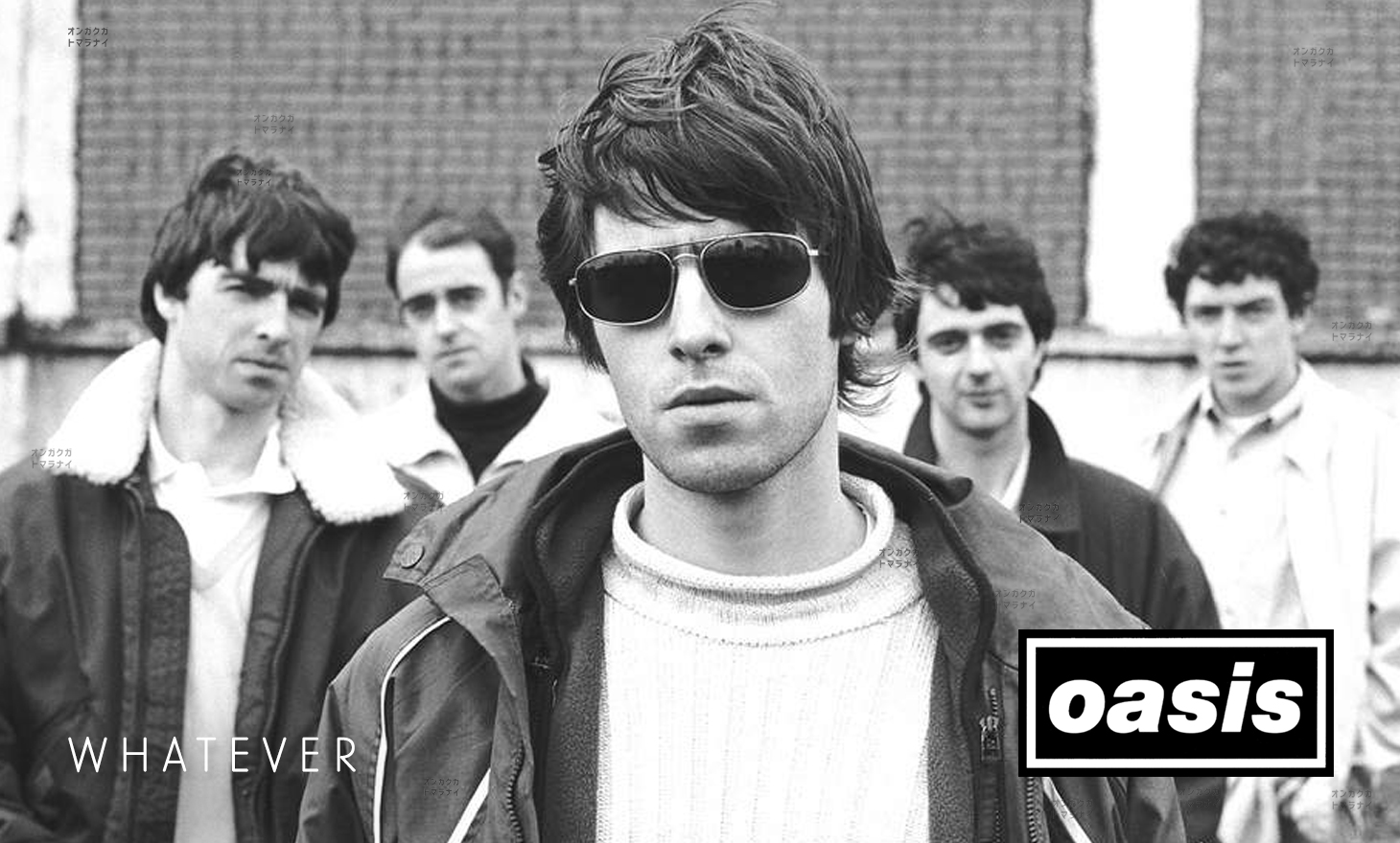 Oasis : Whatever