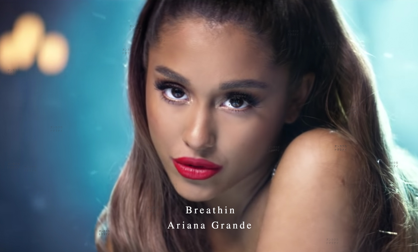 Ariana Grande : Breathin