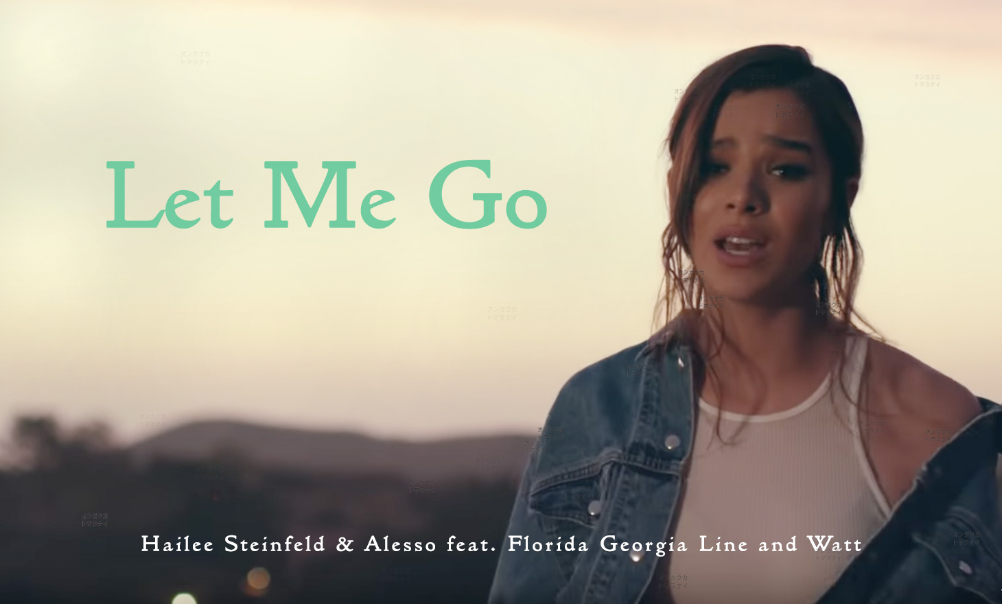 Hailee Steinfeld & Alesso : Let Me Go