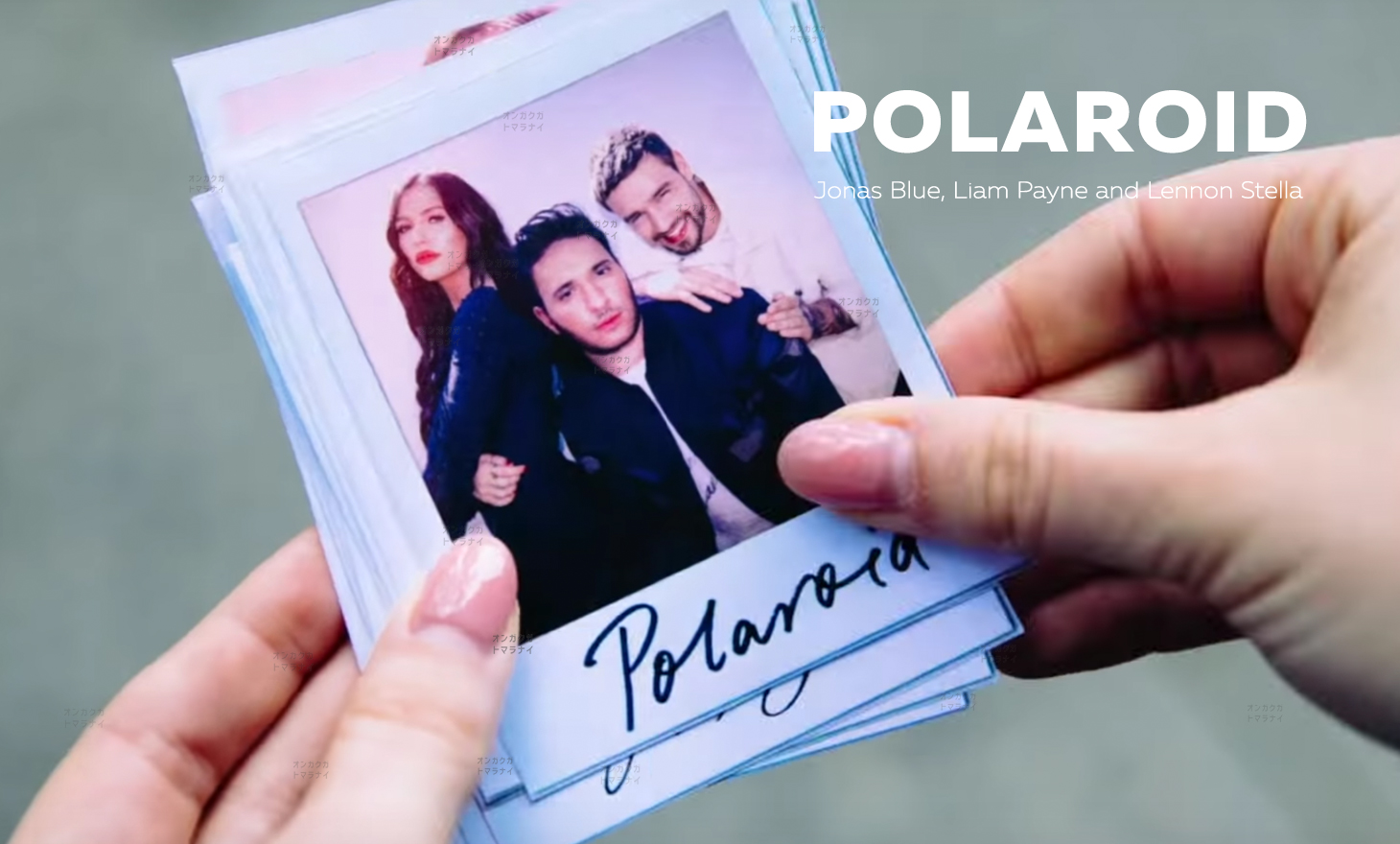 Jonas Blue, Liam Payne and Lennon Stella : Polaroid