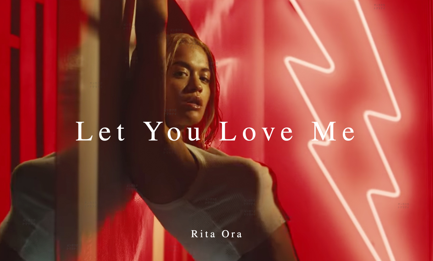 Rita Ora : Let You Love Me