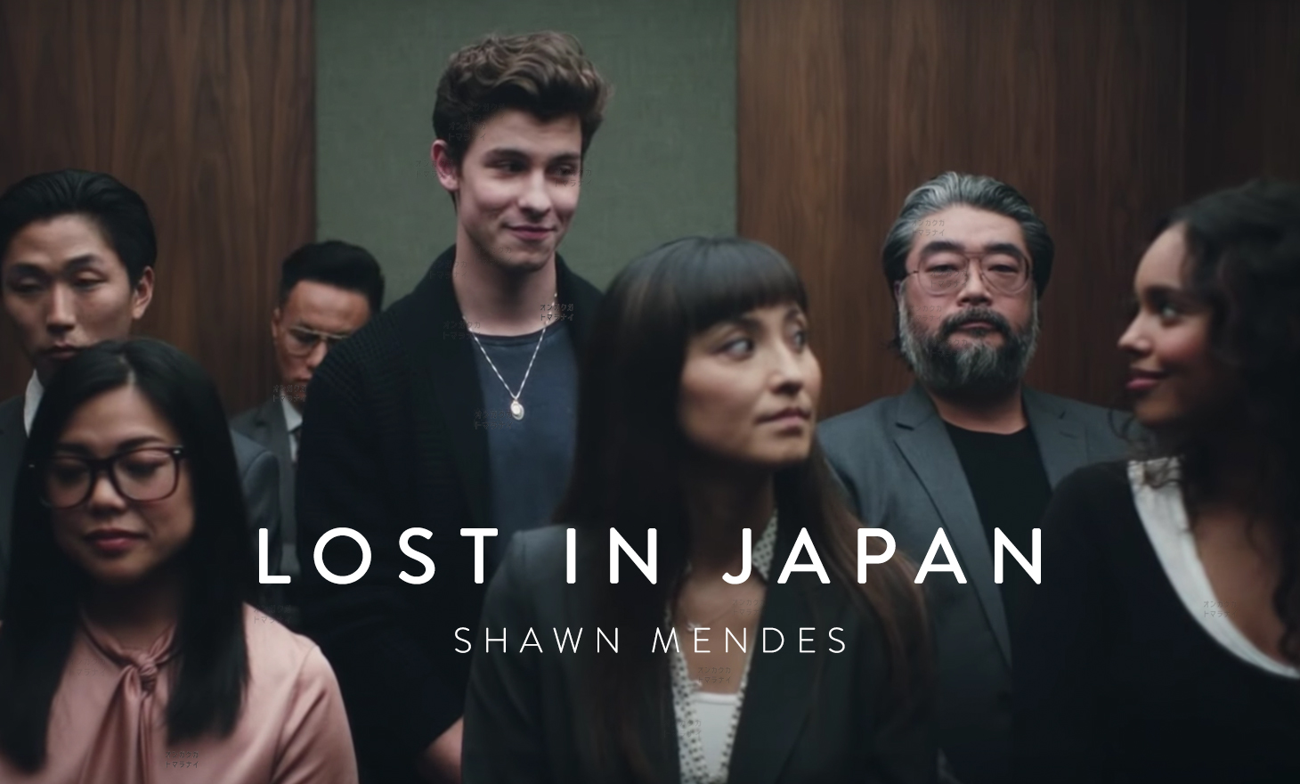 Shawn Mendes : Lost in Japan