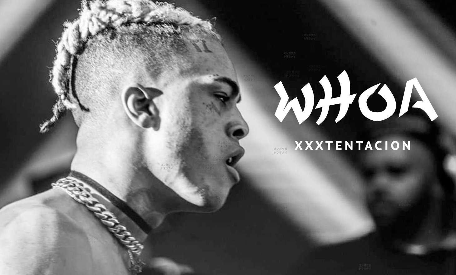 XXXTENTACION : Whoa(Mind in Awe)